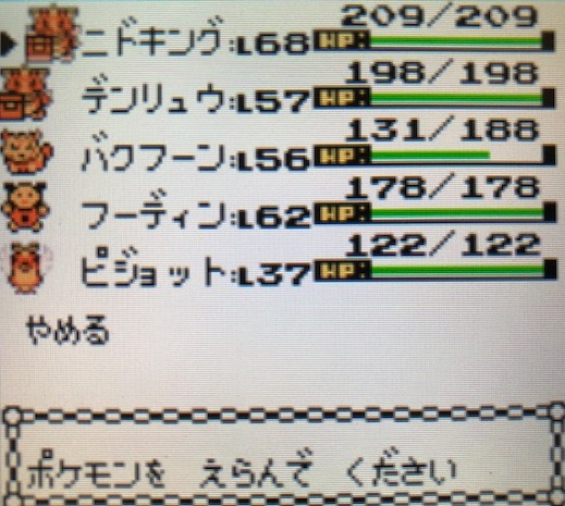 f:id:himanakuroneko7:20180825174010j:plain