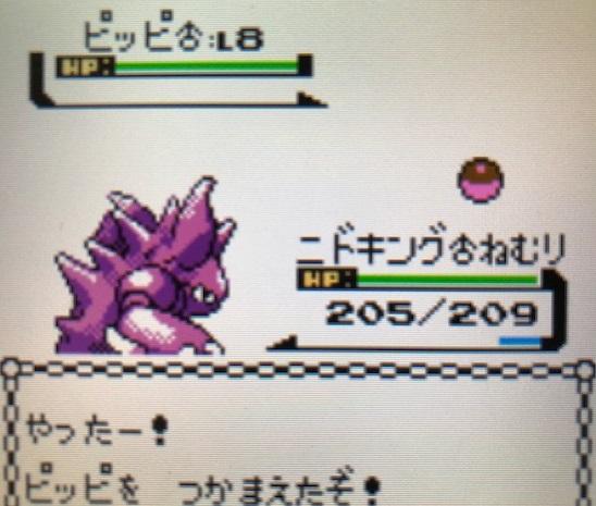 f:id:himanakuroneko7:20180826142936j:plain