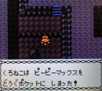 f:id:himanakuroneko7:20180901225447j:plain