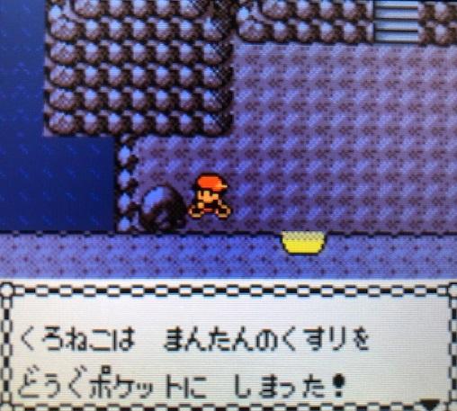 f:id:himanakuroneko7:20180902033147j:plain