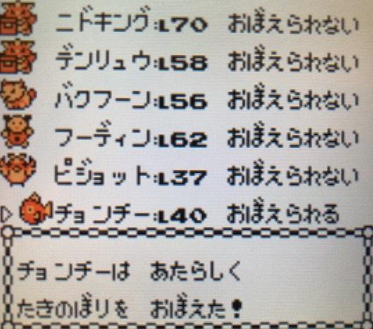 f:id:himanakuroneko7:20180902033356j:plain