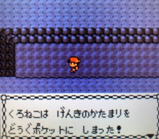 f:id:himanakuroneko7:20180902040157j:plain