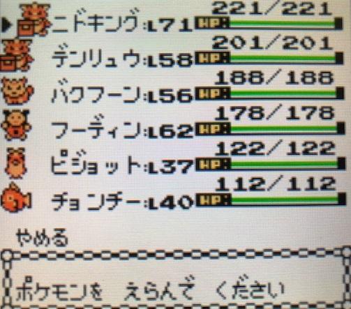 f:id:himanakuroneko7:20180902045435j:plain
