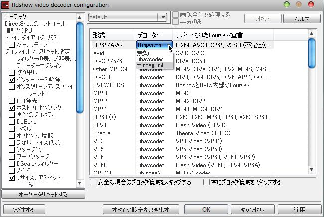 f:id:himaneko:20111021152145j:image:w360