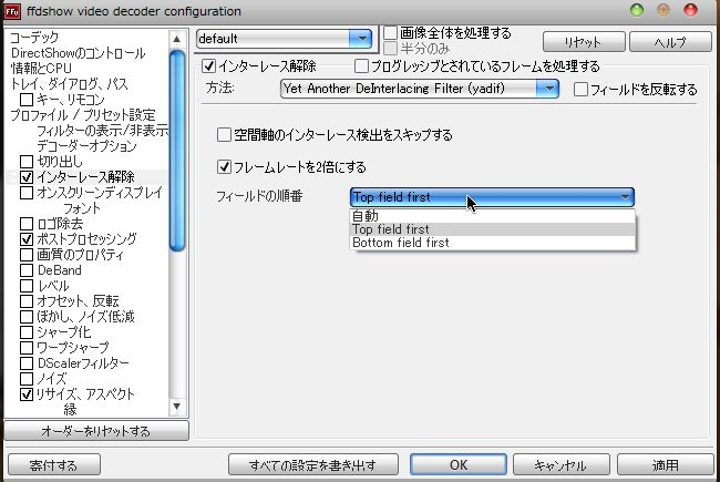 f:id:himaneko:20111021152146j:image:w360