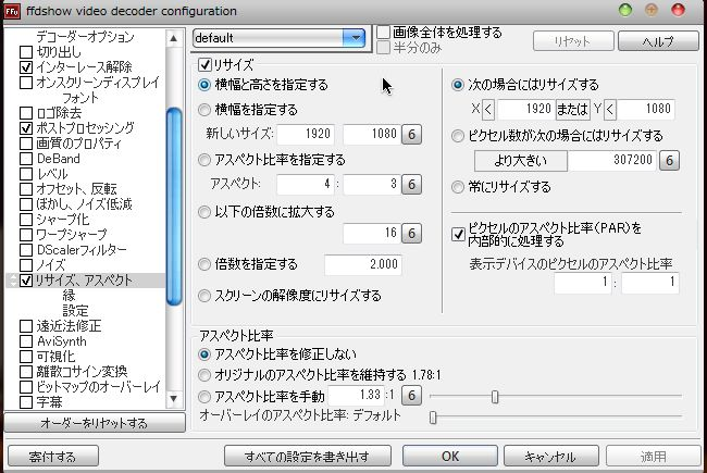 f:id:himaneko:20111021152147j:image:w360