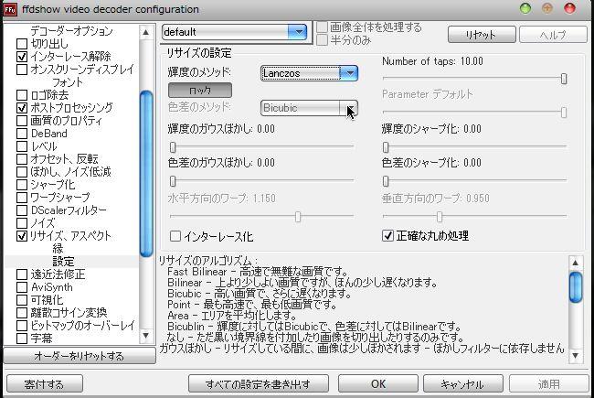 f:id:himaneko:20111021152148j:image:w360