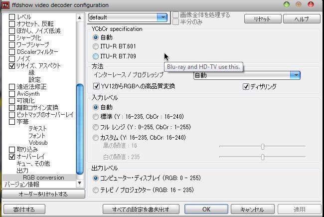 f:id:himaneko:20111021152149j:image:w360