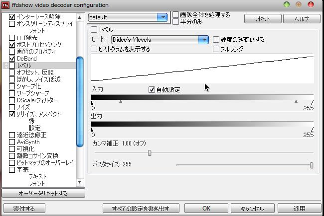 f:id:himaneko:20111021152150j:image:w360