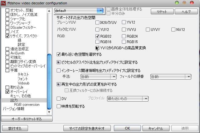 f:id:himaneko:20111021152151j:image:w360