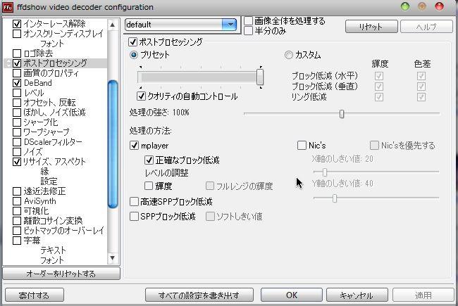 f:id:himaneko:20111021152153j:image:w360