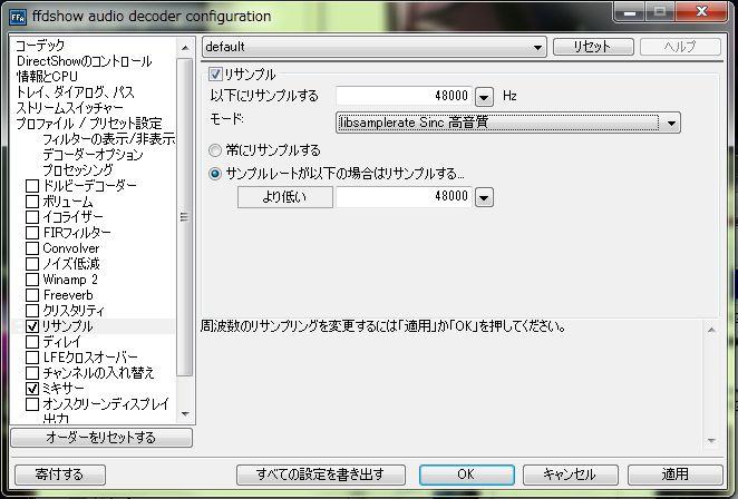f:id:himaneko:20111103204823j:image:w360