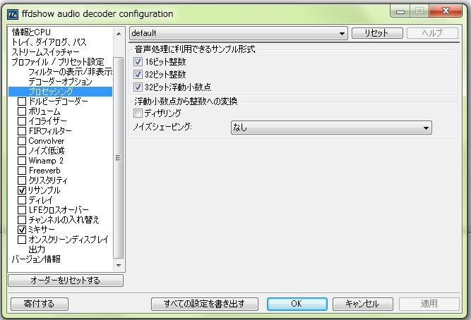 f:id:himaneko:20111103204824j:image:w360