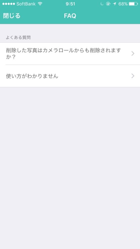 f:id:himaratsu:20160602095137j:plain:w300