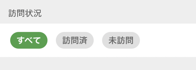 f:id:himaratsu:20210211235232p:image:w480