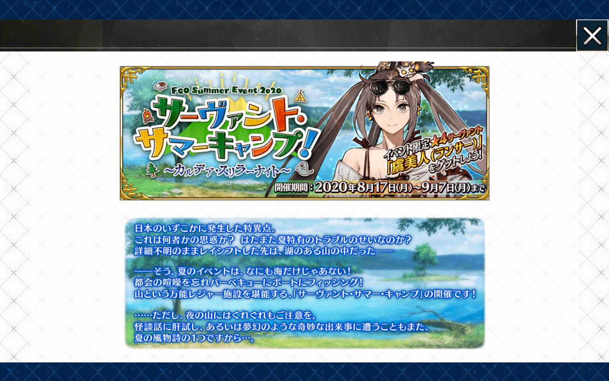 f:id:himarayasannmyaku:20200831125614p:plain
