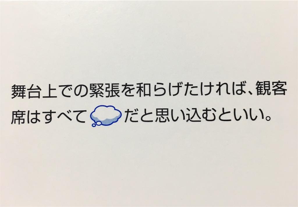 f:id:himaruame:20170129174618j:image