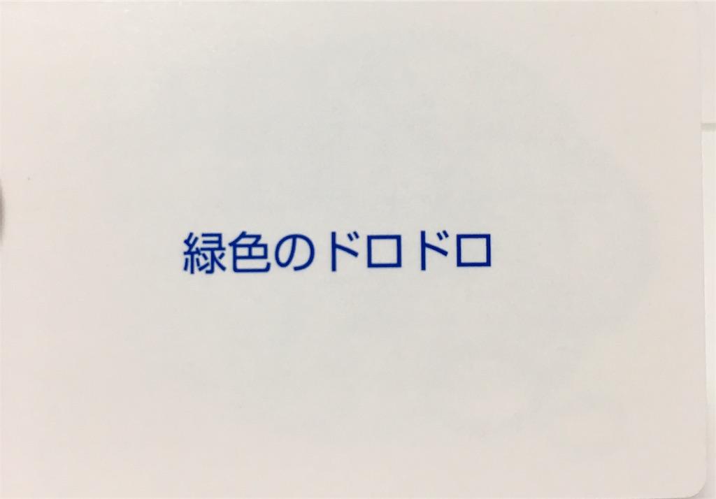 f:id:himaruame:20170129174709j:image