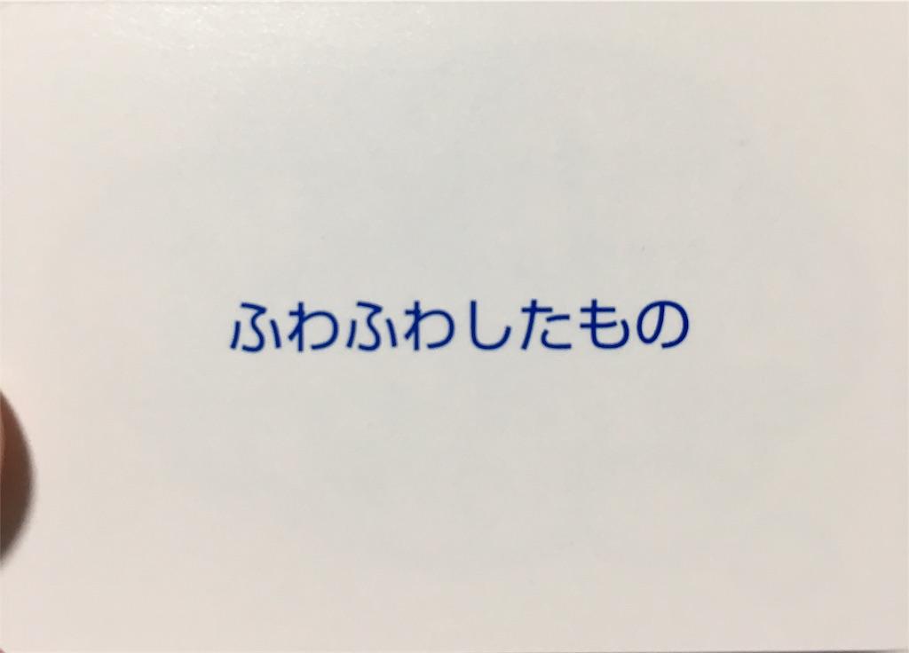 f:id:himaruame:20170129175505j:image