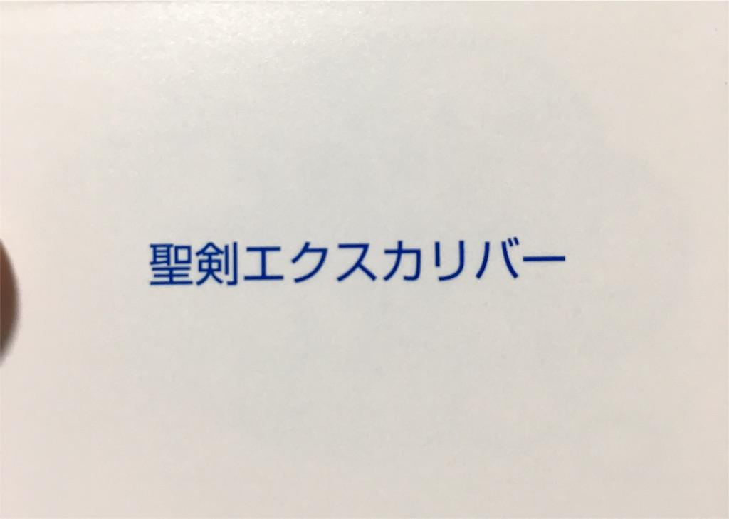 f:id:himaruame:20170129175843j:image