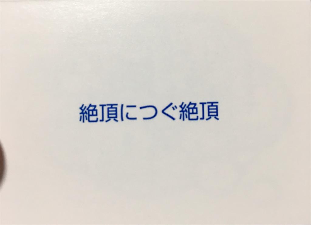 f:id:himaruame:20170129180033j:image