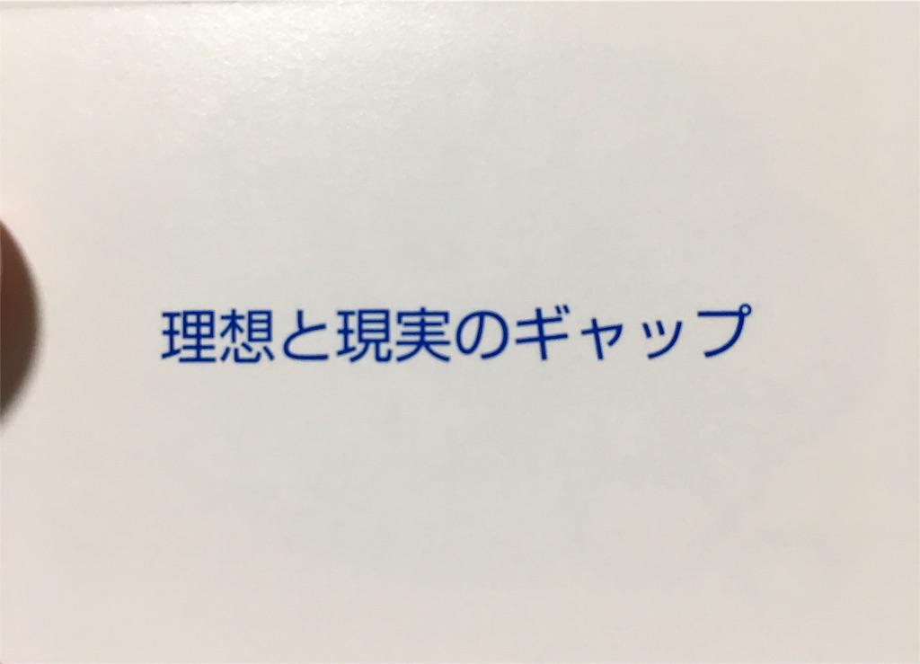 f:id:himaruame:20170129180208j:image
