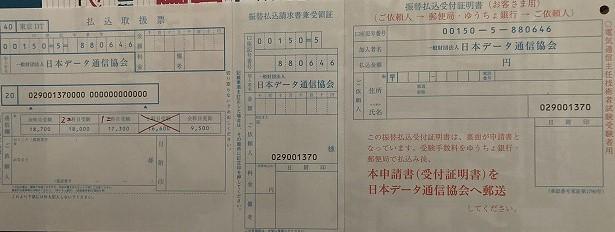 f:id:himashikaku:20210424121501j:plain