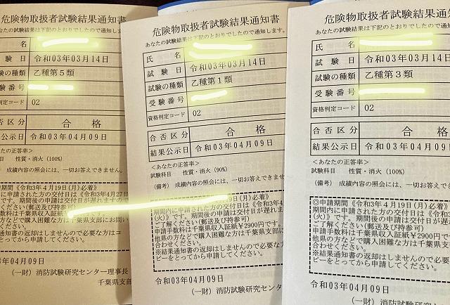 f:id:himashikaku:20210501164907j:plain