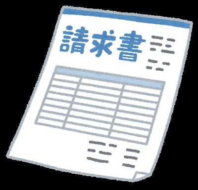 f:id:himasou:20190101224626p:image