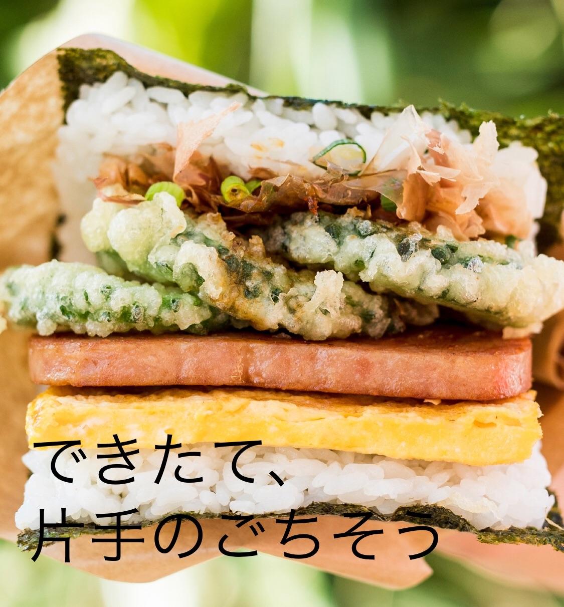 f:id:himasou:20190522112805j:image