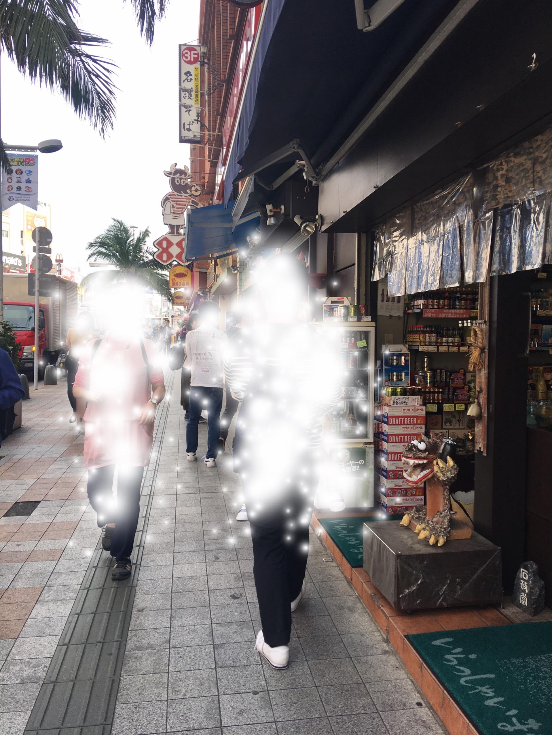 f:id:himasou:20190522135110j:image