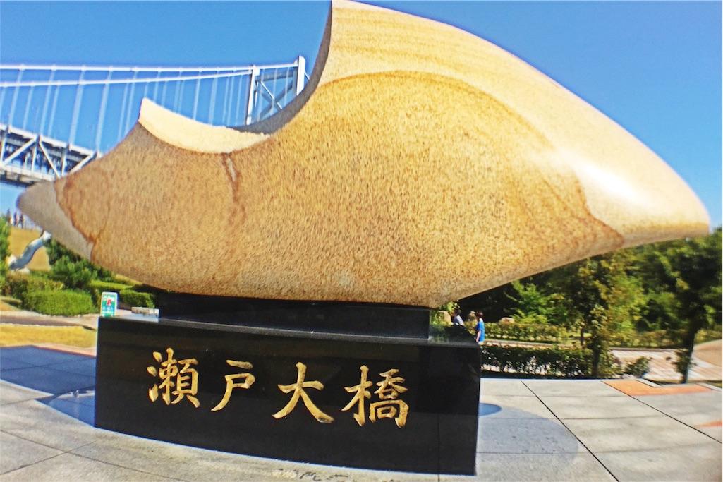 f:id:himawaranger:20160819174234j:image