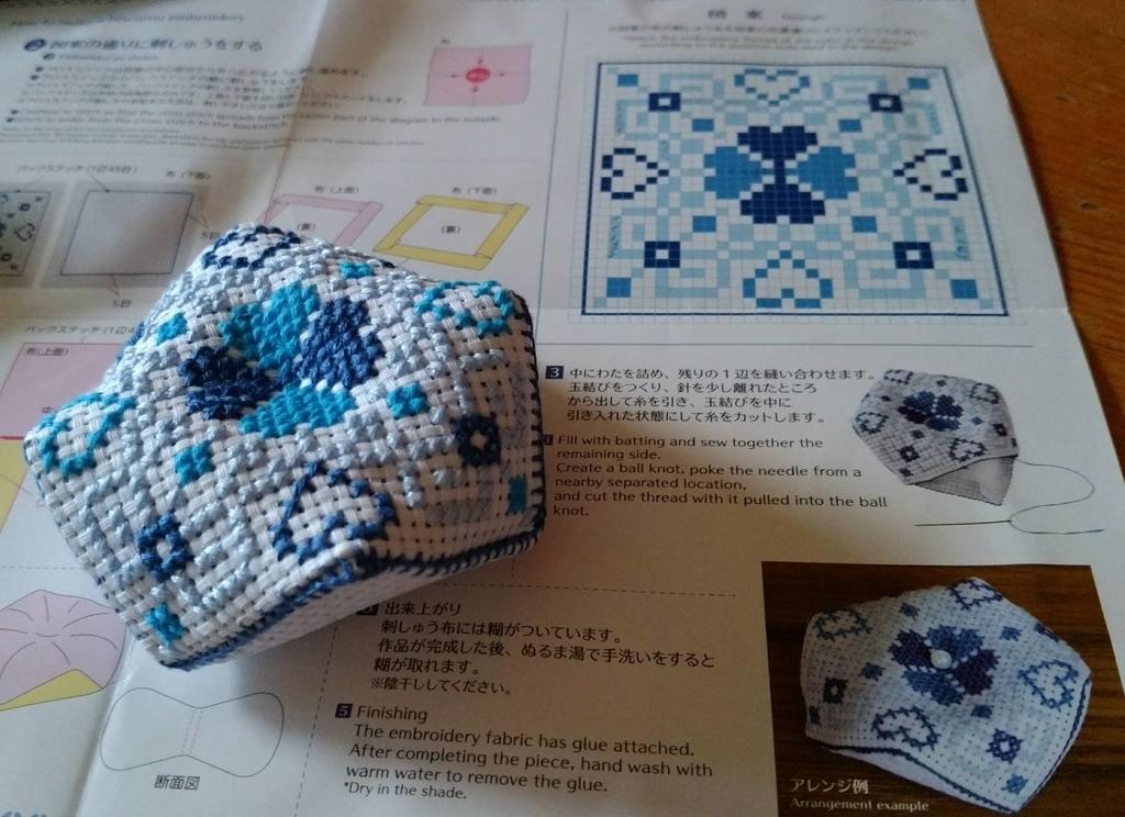 f:id:himawari-150:20180927220026j:plain