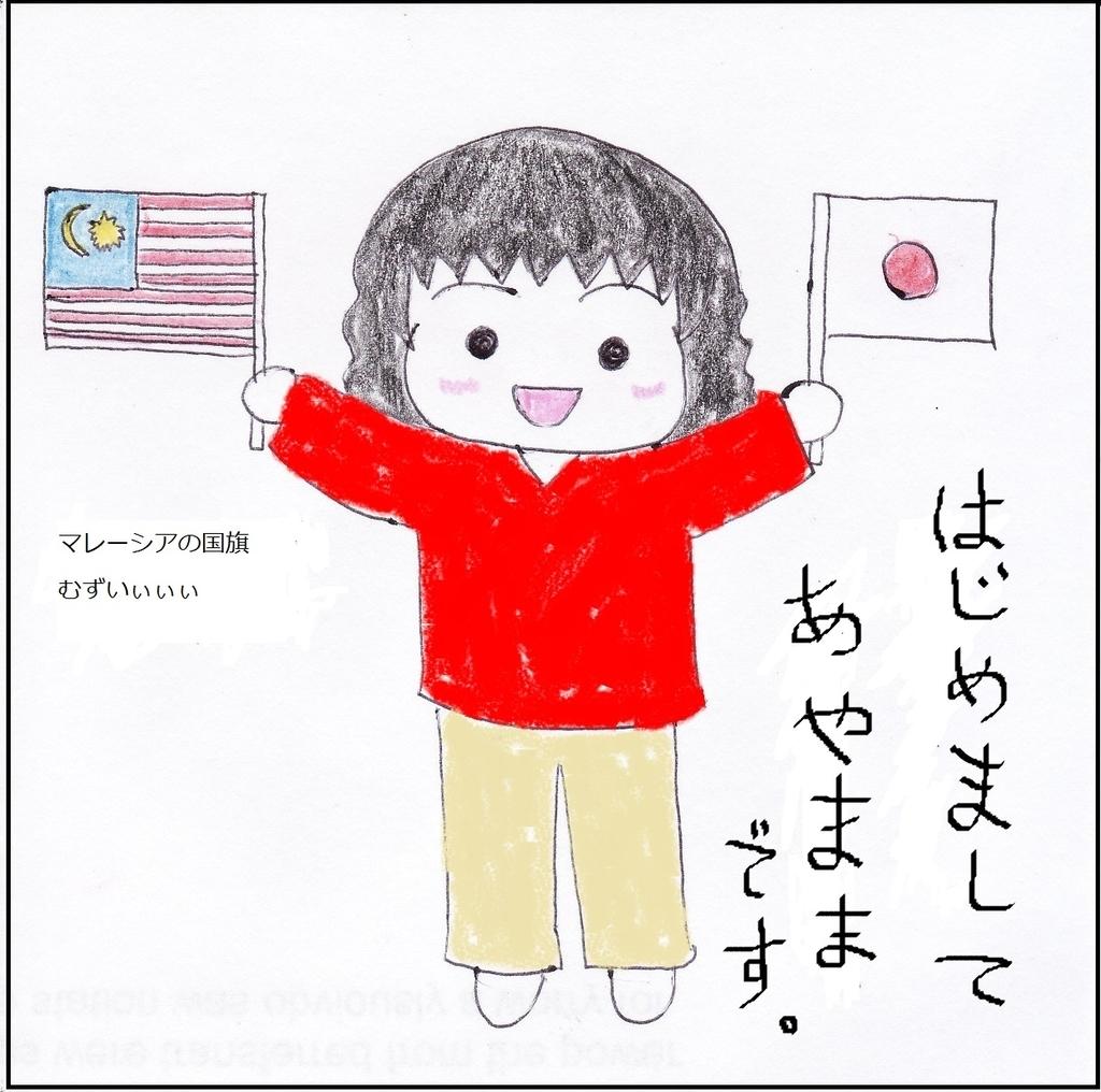 f:id:himawari-boo:20190112154928j:plain