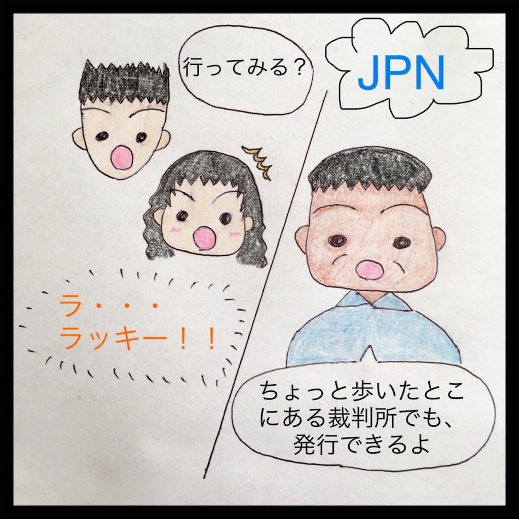 f:id:himawari-boo:20190123211707j:image