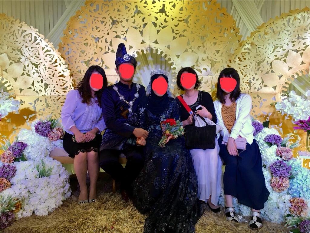 マレーシアの結婚式