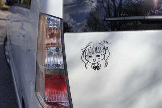 f:id:himawari-c:20110102114611j:image