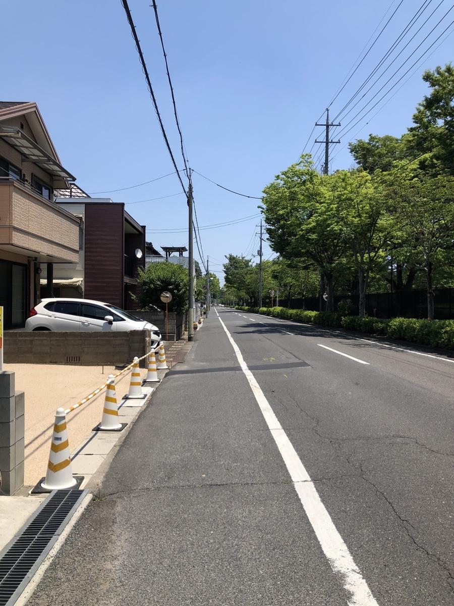 f:id:himawari-realestate:20210610201254j:plain