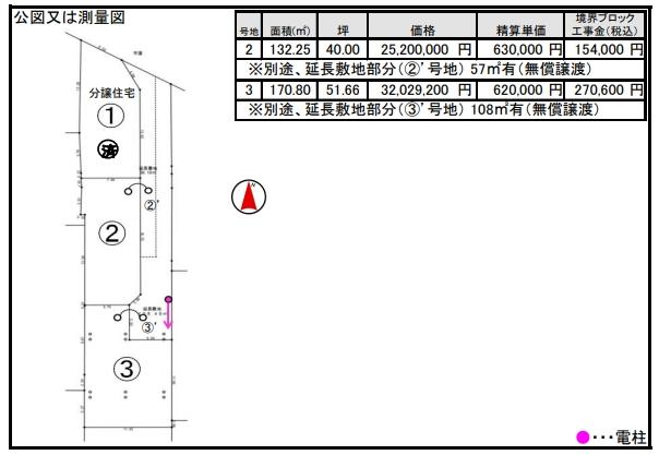 f:id:himawari-realestate:20210613152005j:plain