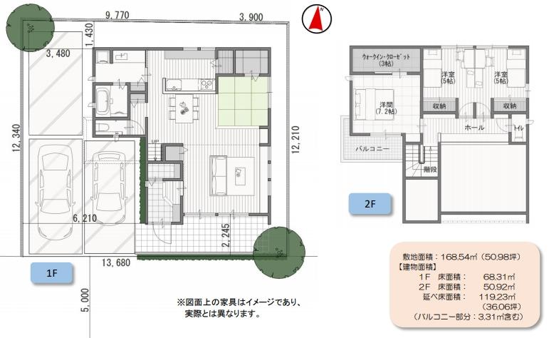 f:id:himawari-realestate:20210627190955j:plain