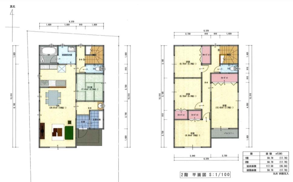 f:id:himawari-realestate:20210731153206j:plain