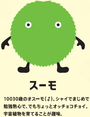 f:id:himawari-realestate:20210902134313j:plain