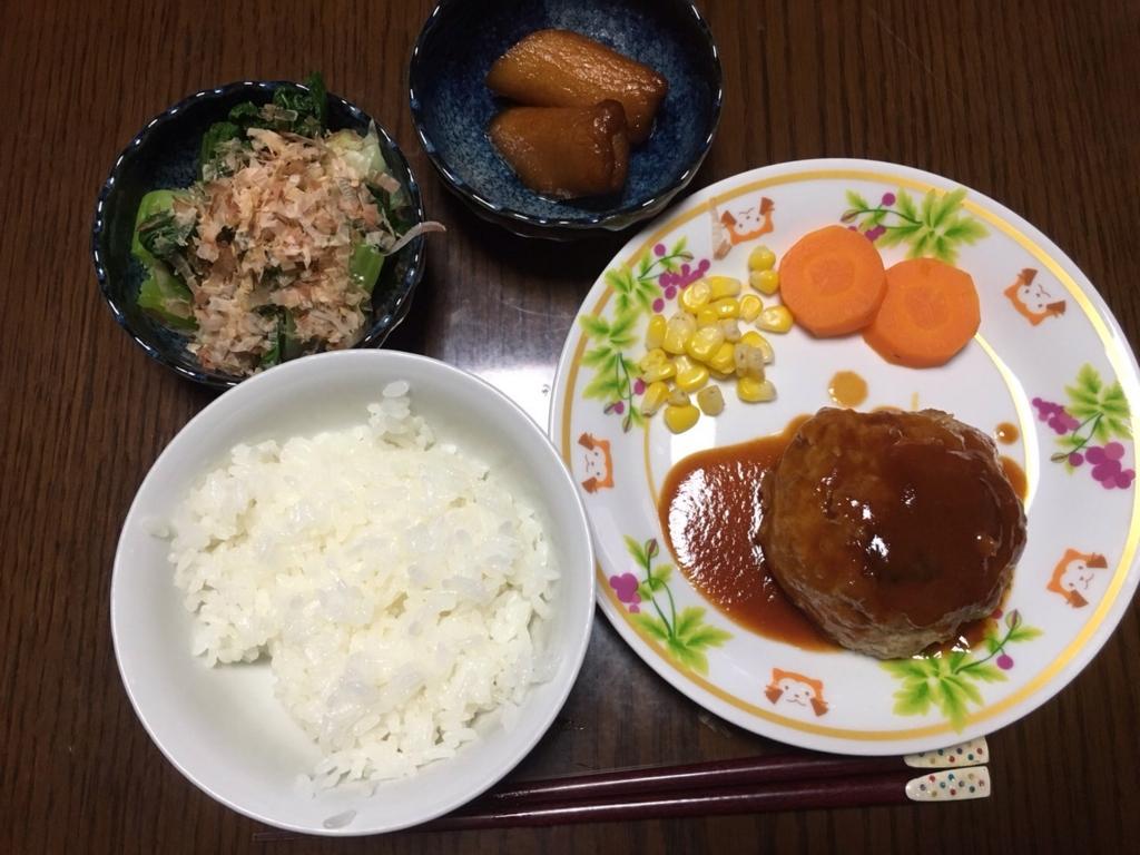 f:id:himawari00329:20160904185117j:plain
