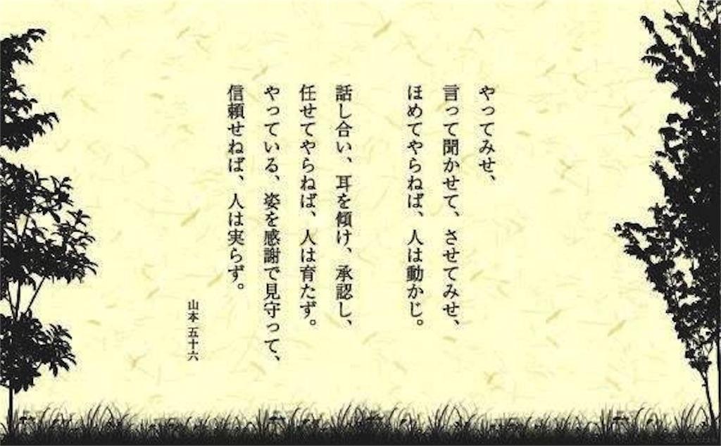 f:id:himawari005:20160922132625j:image