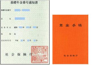 f:id:himawari0619:20170302192454j:plain