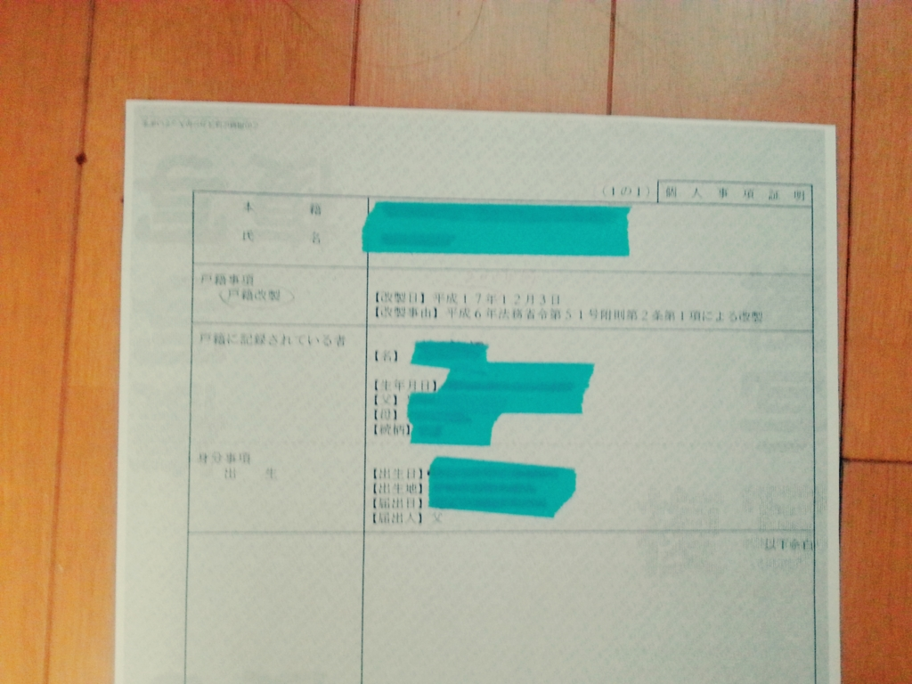 f:id:himawari0619:20170320174736j:plain