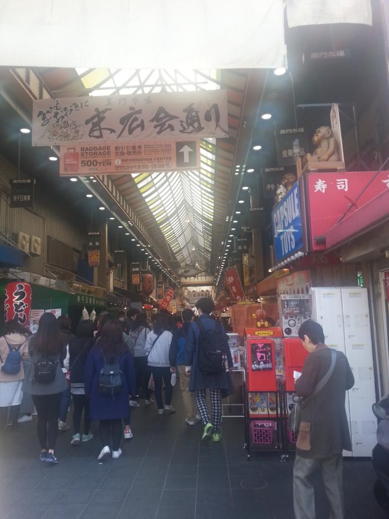 f:id:himawari0619:20170411132210j:plain