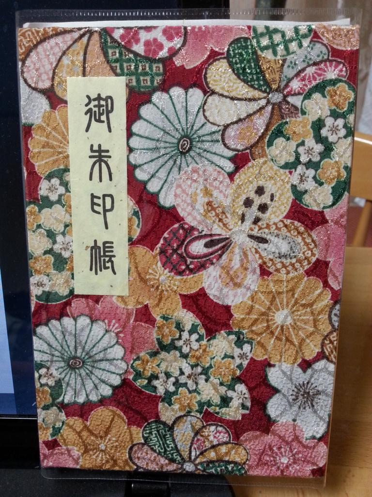 f:id:himawari0619:20170415231633j:plain