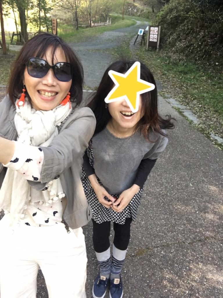 f:id:himawari0619:20170423120726j:plain