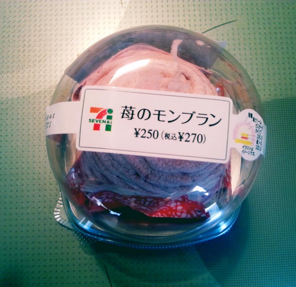 f:id:himawari0619:20170425124332j:plain
